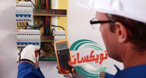 شركة مقاولات كهرباء بالخرج