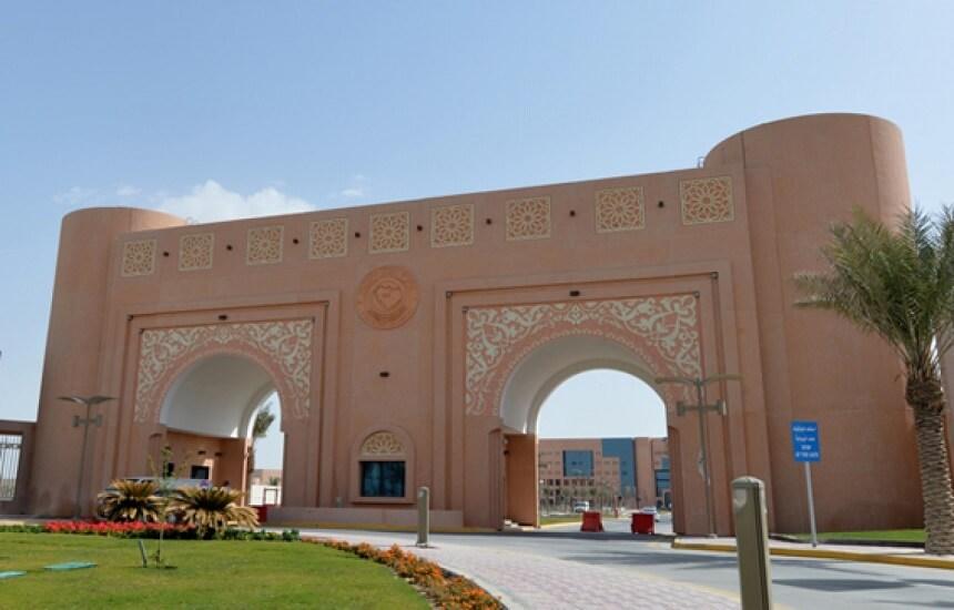 جامعة الملك فيصل بالاحساء